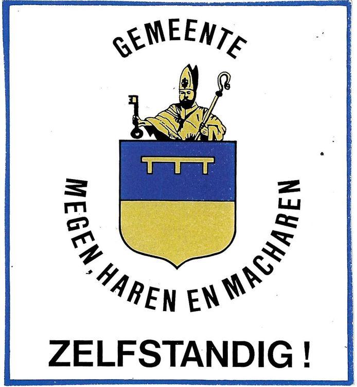 Archief Gerard Ulijn