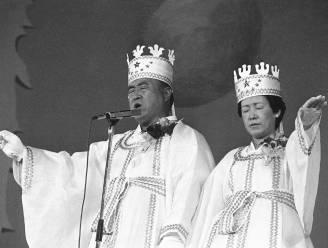 De 'messias van Ruinerwold' vond zijn religieuze inspiratie op het Zuid-Koreaanse platteland