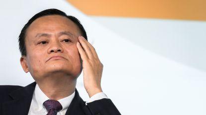 Alibaba-miljardair Jack Ma heeft  lidkaart van Chinese communistische partij