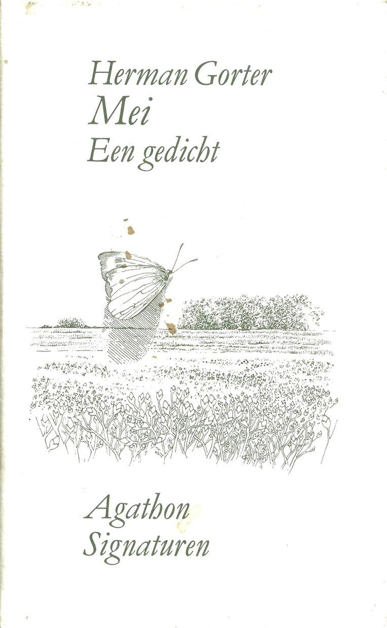 Ontwerp Peter van Hugten. Agathon, 1981. Beeld