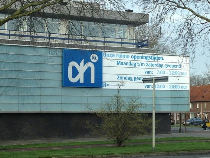 De Albert Heijn XL aan de Limburglaan in Eindhoven.