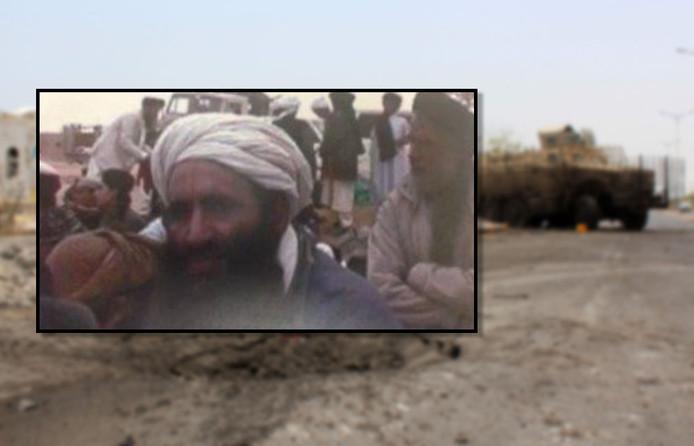 Risultati immagini per Abu al Khayr al Masri