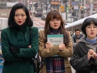 Korean Film Festival strijkt twee dagen neer in Antwerpen
