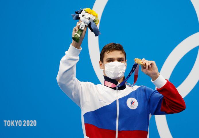 Evgeny Rylov