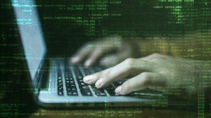 Ruim 30 stadsmedewerkers vallen door de mand bij phishingtest