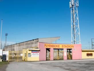 Naar een nieuw sport- en recreatiepark Puyenbeke: zo moet het er gaan uitzien