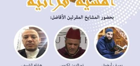 Omstreden prediker op proef bij Arnhemse moskee