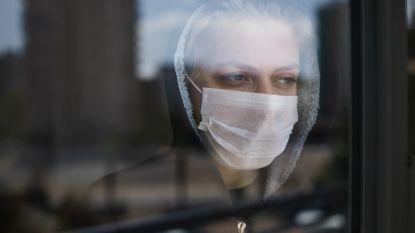 Vanaf 11 mei is mondmasker verplicht bij bezoek aan politiekantoren in de Westkust