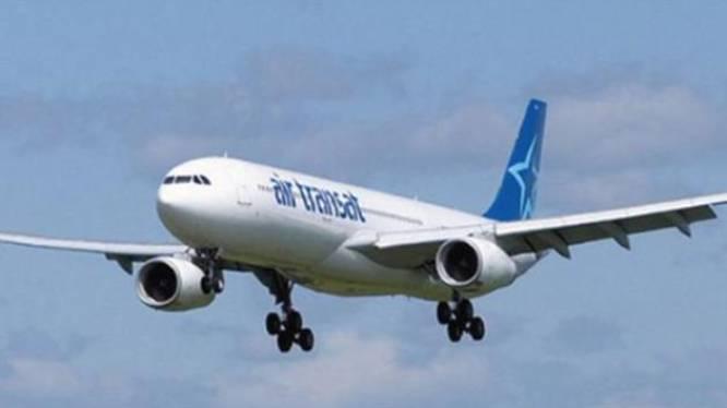 Atterrissage d'urgence d'un avion d'une compagnie canadienne à New York