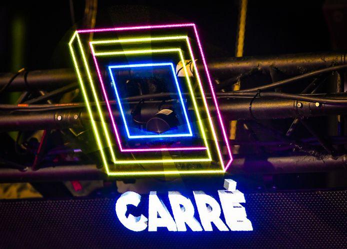 Dancing Carré in Willebroek