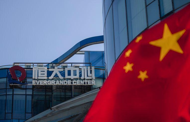 Het Evergrande Centrum in Shanghai. Beeld EPA