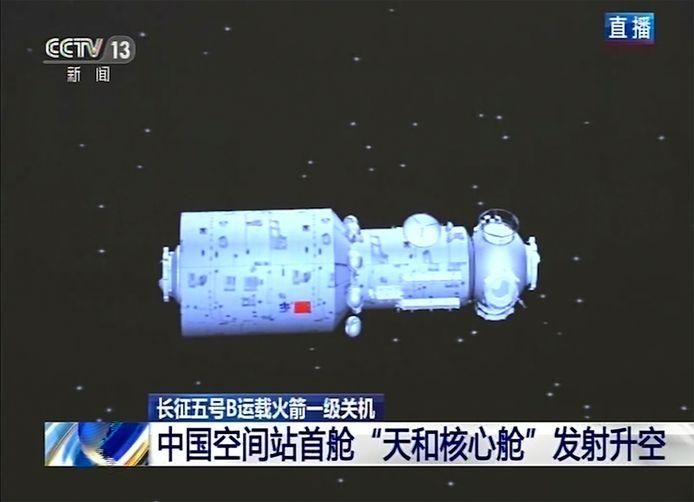 """Le module central Tianhe (""""Harmonie céleste""""), futur lieu de vie des astronautes"""