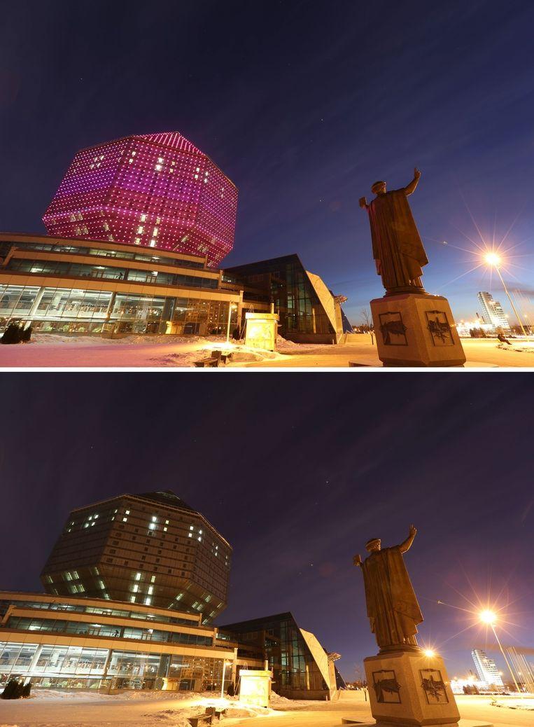 De Nationale Bibliotheek in Minsk. Beeld ap