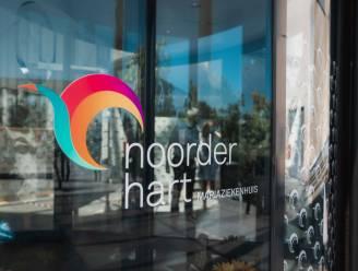 Opnieuw drie coronapatiënten in Noorderhart Mariaziekenhuis