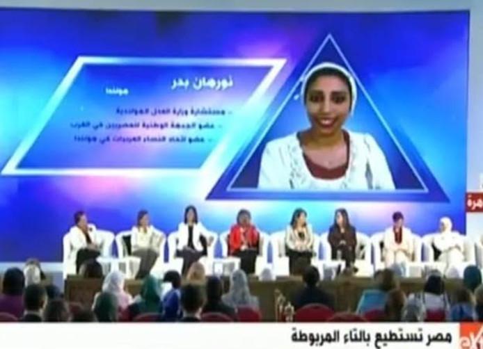 Juli 2017, Nourhan Badr wordt op de Egyptische televisie gepresenteerd als 'adviseur van het ministerie van Justitie in Nederland'.
