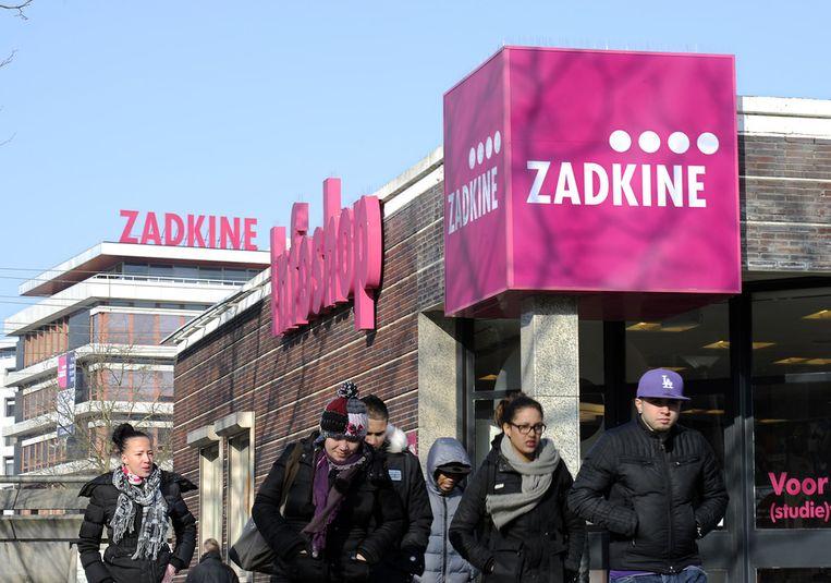 Het ROC Zadkine bij het Hofplein in Rotterdam. Beeld anp