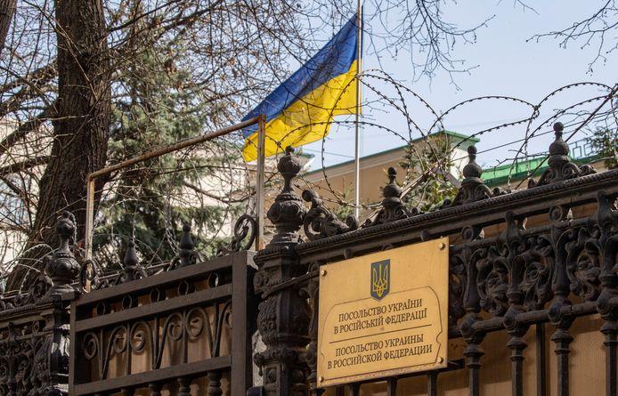 Oekraïense ambassade in Rusland.