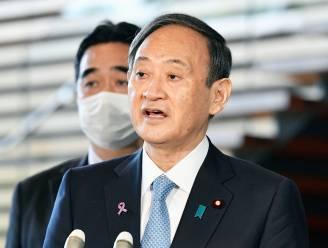 """""""Biden ontvangt Japanse premier in april in Witte Huis"""""""