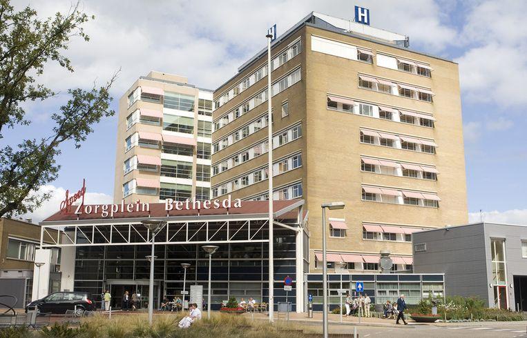 Ziekenhuis Bethesda Beeld anp