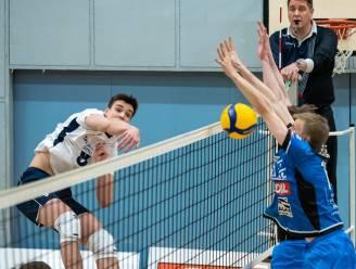 Na Achel trekt ook Maaseik een Finse speler aan: 18-jarige Veeti Nikkinen komt hoek versterken