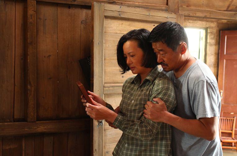 'So Long My Son'. Beeld Li Tienan