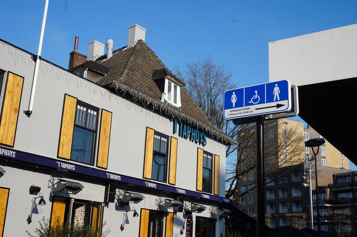 Openbaar toilet in Tilburg.