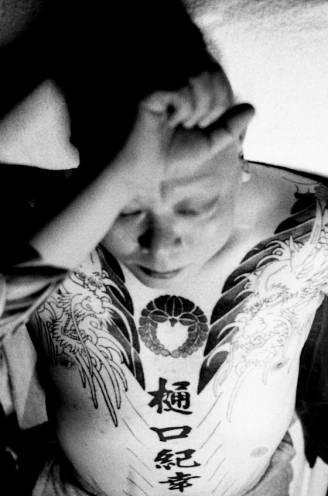 """Ronin de Goede fotografeerde de tatoeages van de Japanse maffia: """"Ik ben altijd heel gastvrij behandeld, als een koning"""""""