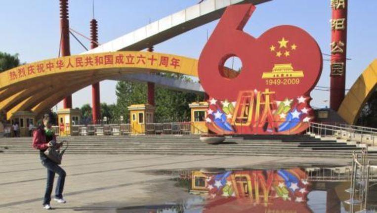 Donderdag is het zestig jaar geleden dat de voormalig communisitsche leider Mao Zedong de Volksrepubliek China uitriep. Foto ANP Beeld