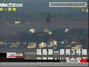 Het leger zet helikopters in om water te dumpen op de kernreactoren.