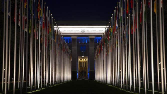 Veertigtal banken gaat alliantie voor klimaatneutraliteit aan