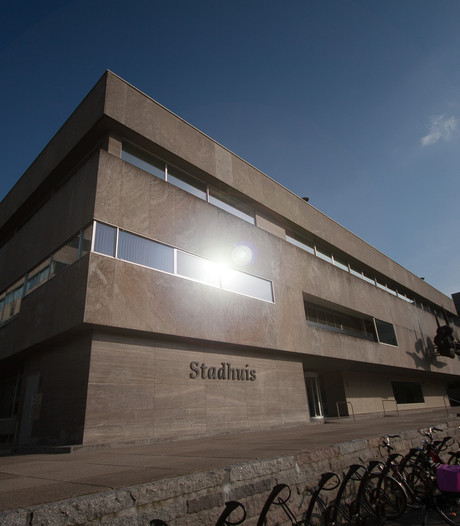 Rekenkamer onderzoekt reserves Eindhoven