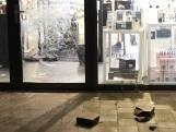 Inbrekers hebben het weer gemunt op parfumerie in Heesch