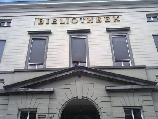 De bibliotheek aan de Hinthamerstraat in Den Bosch.