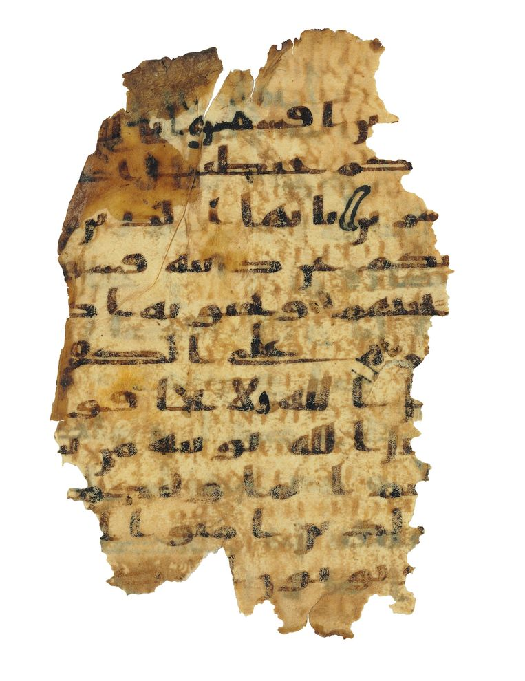 Zo'n tweemaal benut perkament is een palimpsest. Nooit eerder is er een palimpsest gevonden met als 'jonge' tekst de Koran en een bijbelgedeelte als oorspronkelijke tekst. Beeld EPA