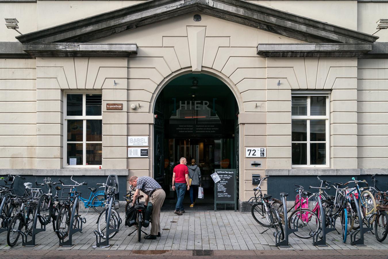 De bibliotheek in Den Bosch.