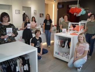 """Vrouwenvereniging lanceert 'Goed Genoeg'-Lijfboek: """"Ingaan tegen onrealistisch vrouwelijk schoonheidsideaal"""""""