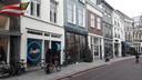 Swapfiets sluit de deuren in Den Bosch