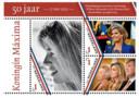 De privéfoto die een postzegel is geworden.