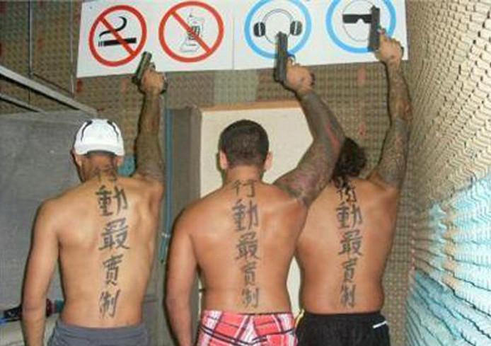 Politie verspreidt foto van voorvluchtige 'tattookiller' Cor P.