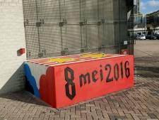 Onverwachte PSV-titel van 2016 krijgt plekje bij het Philips Stadion