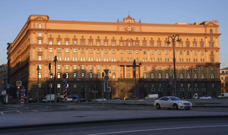 Het hoofdkwartier van de Russische inlichtingendienst FSB, die stelt dat de verdachten deel zouden uitmaken van een antifascistisch en anarchistisch terreurnetwerk.