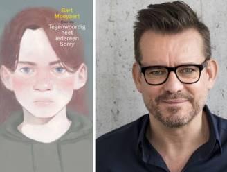 Boek 'Tegenwoordig heet iedereen Sorry' van Bart Moeyaert wordt verfilmd