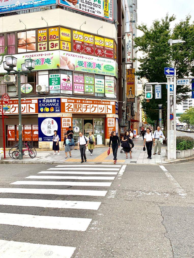 Nagoya. Beeld null