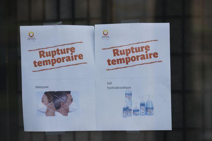 De nombreuses pharmacies sont en rupture de stock (Paris, 17 mars)