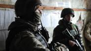 'Ontgroening' kost vier Oekraïense soldaten het leven