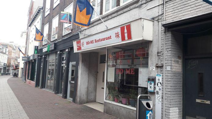 Restaurant Ho-Me in Arnhem.