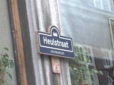Heulstraat wordt Huilstraat