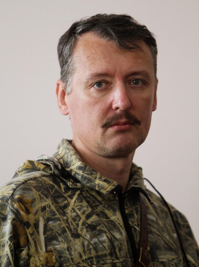 Igor Girkin (eveneens bekend als Igor Strelkov).