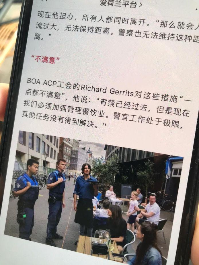 Een bericht in het Chinees dat de uitbater binnenkreeg.