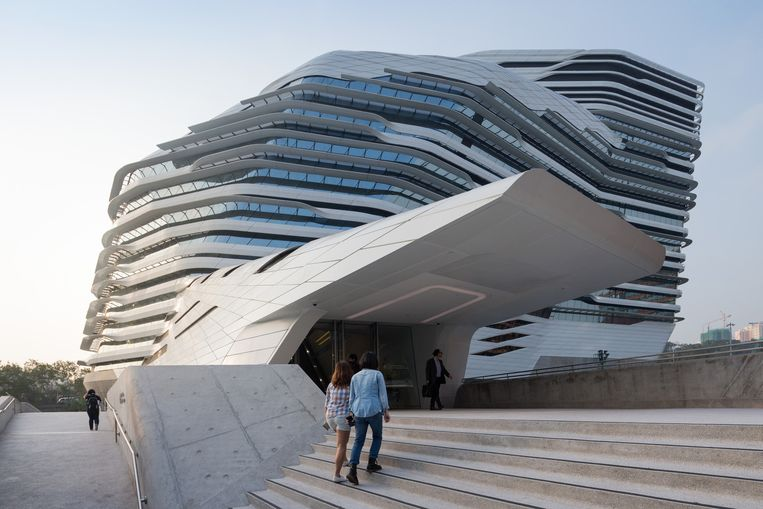 Jockey Club Innovation Tower, Zaha Hadid Architects.